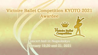 KYOTO2021-Victoire Ballet Competition Digest movie