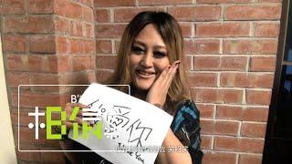 JiaJia家家 [ 我愛你 ] LIVE from「飛」世界巡迴演唱會