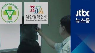 북한 결핵환자 세계 최고 수준…대북 의료지원 움직임