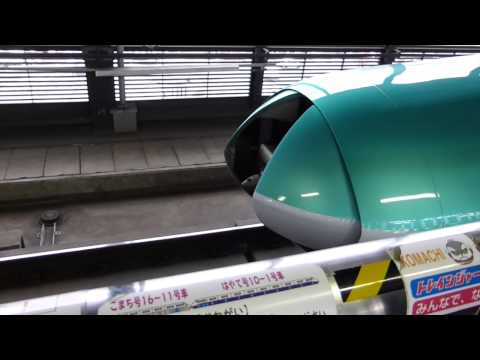 こまち・はやぶさ連結作業 Coupling of two Japanese high speed trains at Morioka