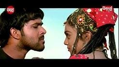 Aa Mane Anandapur - Popular Odia Item Song | Film - Pagala Premi | Sabyasachi & Hara Patnaik | BOBAL