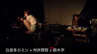 主催のドラびでおさんのブログ http://ameblo.jp/doravideo 2014年3/23...