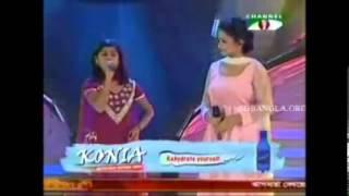 Amar Bondhu Doyamoy The Rising Starr Bonna Sera Konto Top 16