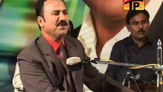 Kujh Dua Dai Wanjo | Mumtaz Lashari | Dua | Sindhi Songs | Thar Production