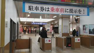 JR福知山駅構内