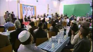 Urdu Address to Taleemul Islam College Students Association in Frankfurt, Germany