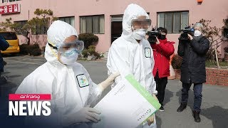 52 new cases confirmed in S. Korea on Friday, bringing total number of cases to 156