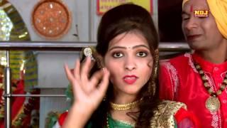 Lal chunaria chamke bindiya | new haryanvi mata bhajan | karishma sharma , minakshi sharma