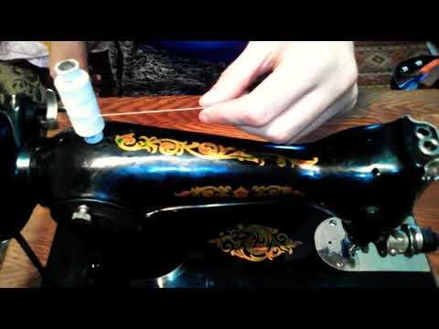 Как правильно вставлять нитку в швейную машинку старого образца