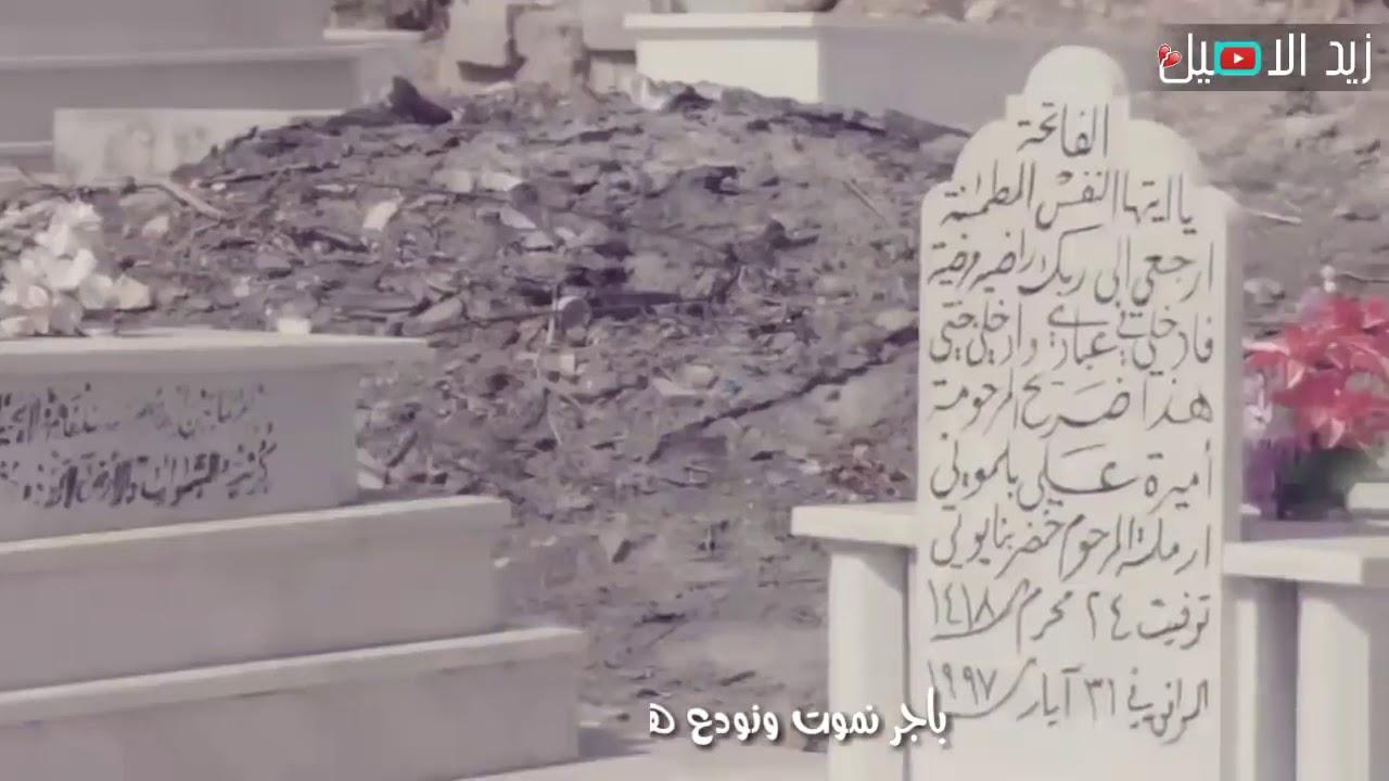 فتاة تبكي في المقبرة