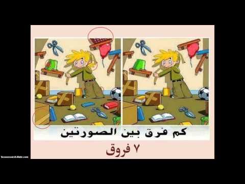 الوحدة الاولى الدرس الثالث عالم العمل في المملكة العربية