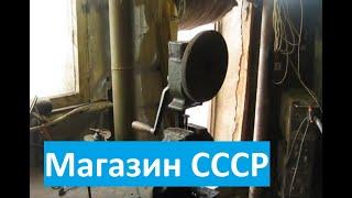 Ручной наждак из СССР Гатчина клеймо. Обзор.