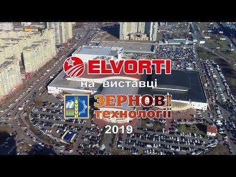 ELVORTI - CHERVONA ZIRKA: Elvorti розпочинає сезон під лозунгом