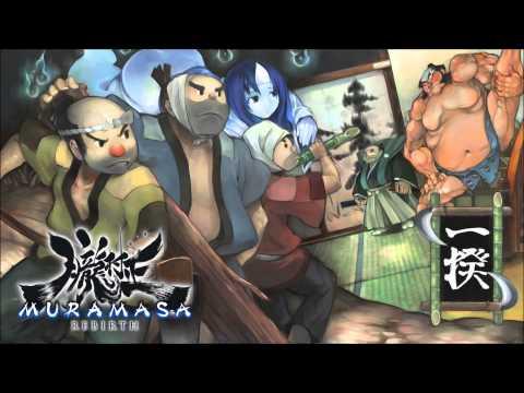 Muramasa Rebirth {Gonbei Chapter} OST - Mamedayu Hatono