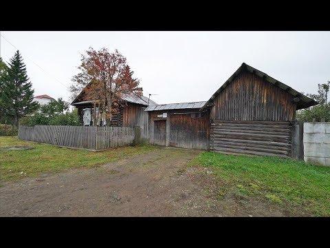 (115) Дом с Земельным участком в п. Горный Щит