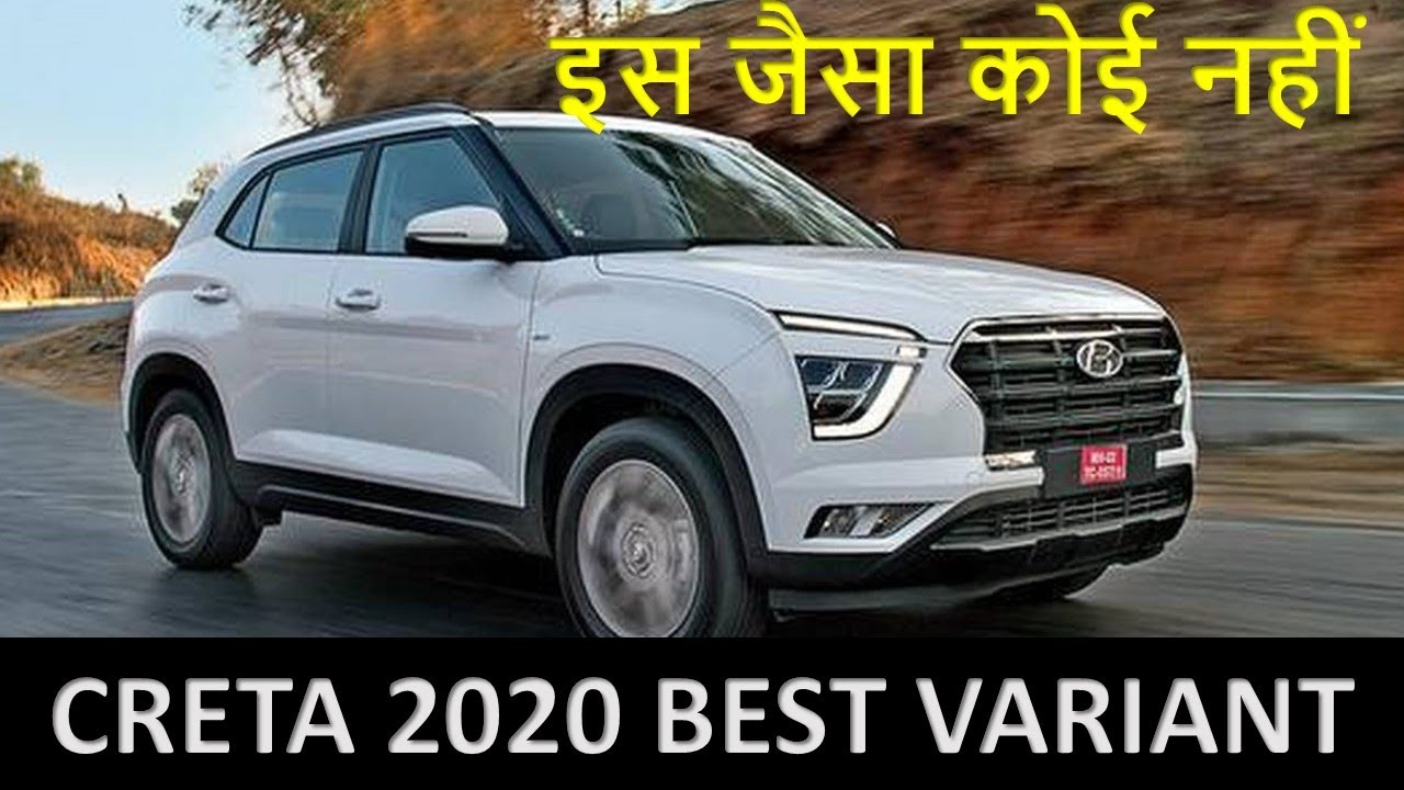 CRETA 2020 VARIANT SELECTION I कौनसा Variant है Best I FULL FEATURES I TWIZARDS