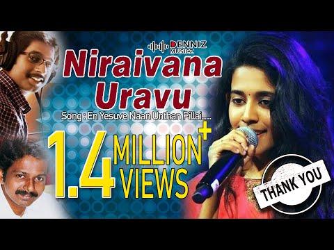 En Yaesuvae | Niraivana Uravu | Priyanka NK | Anoop Sathyaraj | Jose Dobin| New Tamil Christian Song