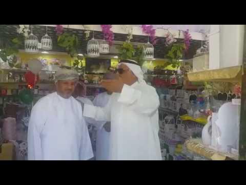 Dawood Kuwait actor. Visiting my flower shop