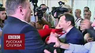 Драка в Раде: Ляшко получил удар в лицо - BBC Russian