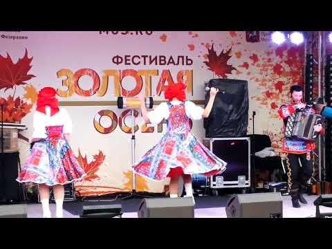 Ансамбль Калина на Красной площади 1