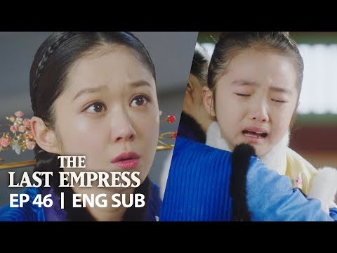 Princess Ari It was so hard... [The Last Empress Ep 46]