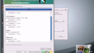 Видео курс по созданию сборки Windows 7  Урок 5