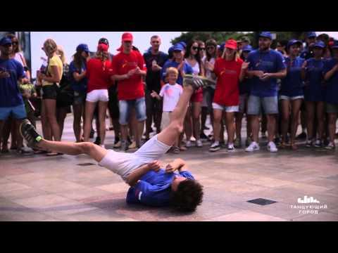 Танцующий Город - Ялта