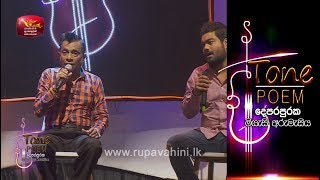 Niyare Piyanagala @ Tone Poem with Saman De Silva