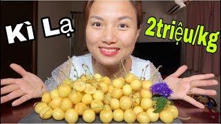 🇯🇵Lần Đầu Ăn Thử Cherry Vàng Kì Lạ 2 triệu/kg - Sakuranbo Vàng #269