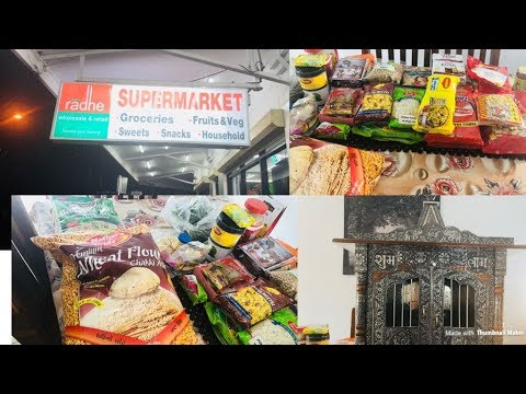 #Radhe Wholesale&Retail # Radhe supermarket in Sydney#Indian grocery wholesale shop(Harris Park)