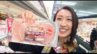 Kasual Kali - Shopping at a Japanese Grocery Store