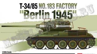 Обзор модели танка Т-34-85 от фирмы ACADEMY (AD-13295) в 35-м масштабе.