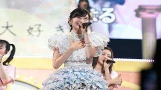 9月24日、日本ガイシホールで「SKE48大矢真那卒業コンサートin日本ガイシホール ~みんなみんなありがとう!~」が行われた。大矢はSKE48の1期生として、加入。