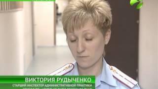 видео С 1 июля в России вступили в силу новые правила ПДД