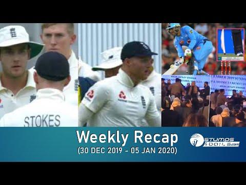 Weekly Recap - Rashid New Bat | DDCA Fist Fight | English Fight | Lynn and Maxwell Help BushFire