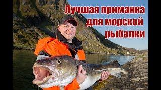 Рыболов на Птичке - rybalkashop.ru
