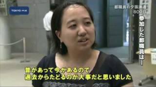 鈴木直道さん 都職員の夕張派遣、密着800日(1)