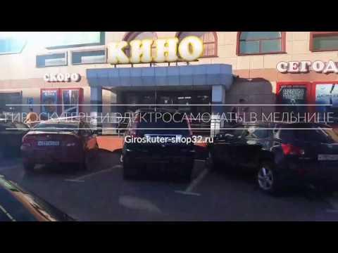 Гироскутеры и Электросамокаты в Брянске ТРЦ Мелтница