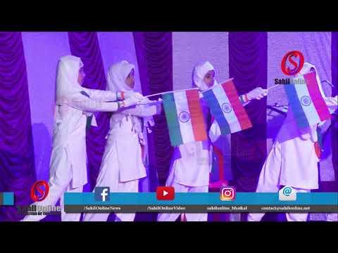 Mere Pyare Watan Tu Salamat Rahe  - Amazing Performance By Little Children - Murdeshwar