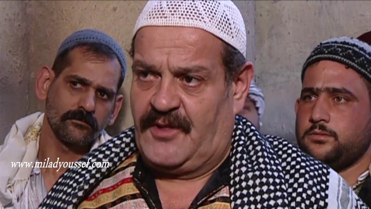 باب الحارة ـ القاء القبض على ابو بشير و تفتيس بيته ـ ميلاد يوسف ـ حسن دكاك ـ دانة جبر