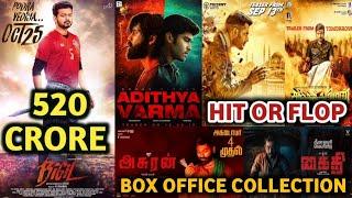 Box Office Collection Of Bigil,Adithya Varma,Action,Sangathamizhan,Kaithi,Asuran Collection