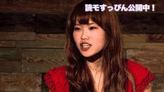 今回のすっぴんは Arika Imura!!! すっぴん動画を大公開!