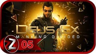 Deus Ex Mankind Divided Прохождение на русском 5  Ментовские войны  PC FullHD 1080p Deus Ex Mankind Divided  На дворе 2029 год Общество