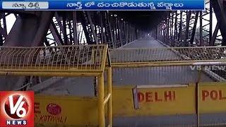 Old Yamuna Bridge Closed, Water Level Crossed Danger Mark | New Delhi | V6 News