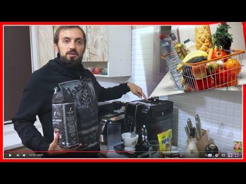 Покупки в супермаркете Дорогое кофе для кофемашины / Несквик / Вкусные сиропы / ВЛОГ 2017