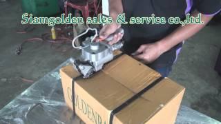 Repeat youtube video เครื่องรัดกล่องมือถือ เครื่องรัดกล่อง ระบบลมAQD-19  เครื่องรัดลัง เครื่องแพ็คพาเลท เครื่องรัด..