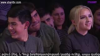 humori-liga-14-ezrapakich-3-01-12-2018