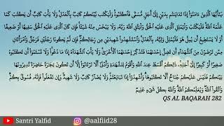 Download MURATTAL QURAN SURAH AL BAQARAH AYAT 282 || AYAT TERPANJANG DI DALAM AL QURAN || ALFID ALHUSYAIRY ||