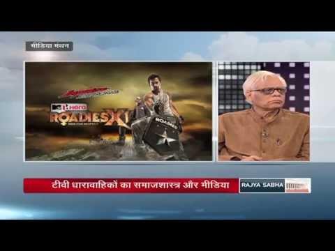 Media Manthan - TV Serials and News Media!