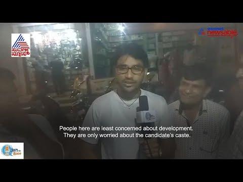 Karnataka elections 2018: Will JDS star MLA retain his seat or will BJP usurp power in Sakleshpur